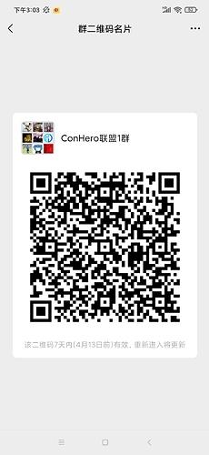 ConHero%E8%81%94%E7%9B%9F1%E7%BE%A4