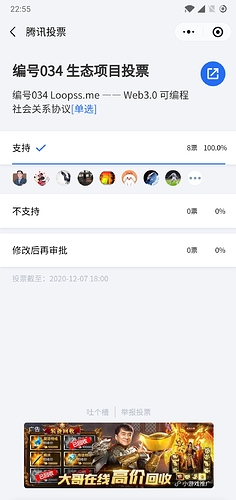 Screenshot_20201208-225511